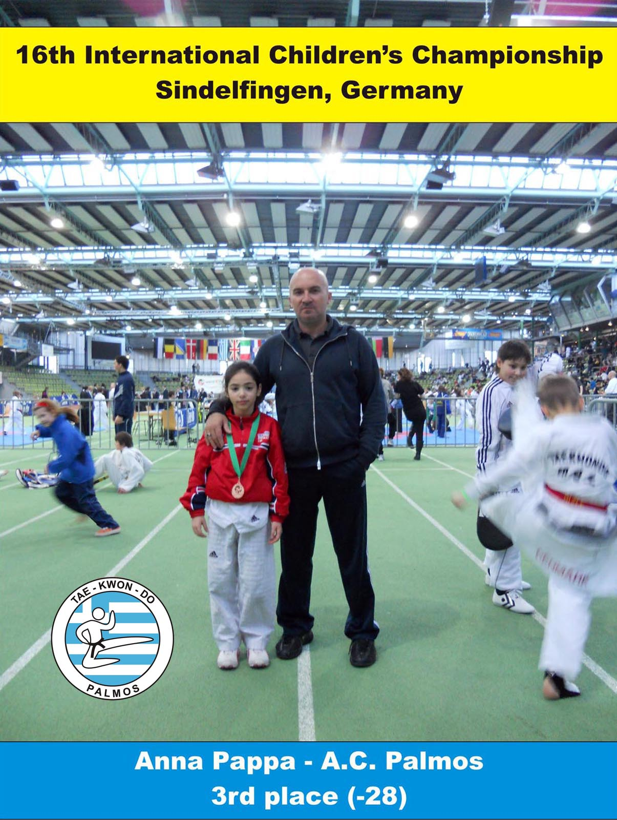 Pappa Anna Tae Kwon Do ΓΝΩΣΗ